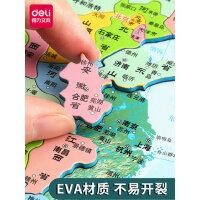 磁力中国地图拼图小学生磁性地理世界儿童6岁以上初中生4益智玩具