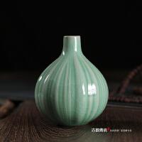 龙泉青瓷艺术小花瓶花器简约现代家居摆件 陶瓷水培植物盆栽花插