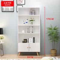 书柜书架置物架简约现代小书柜储物柜家用简易书架落地省空间 170*30*80cm全白