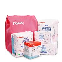 【当当自营】Pigeon贝亲 产后护理包 XA227 孕妇护肤品 孕妇适用化妆品