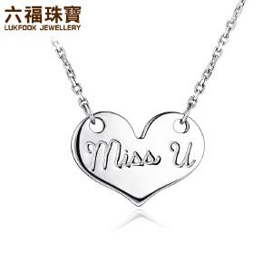 六福珠宝PT950铂金项链白金套链MISS U吊坠含链计价F63TBPN0003