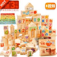 儿童玩具积木1-2周岁益智宝宝拼装3-6岁男女孩益智7-8-10岁原木制