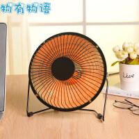 物有物语 取暖器 新款家用迷你大号台式速热静音小太阳电暖器气风机炉便携保暖用品
