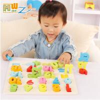 【限时抢】木丸子玩具数字母拼图幼儿童早教益智玩具批发积木手抓板嵌板拼版