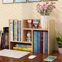 书架简易桌上迷你学生用经济宿舍伸缩省空间实木办公室书桌收纳架