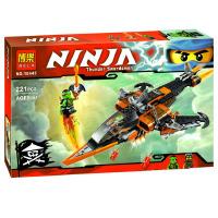 欢乐童年-兼容乐高式10445幻影忍者系列 Ninjago飞鲨战斗机70601益智拼装积木玩具