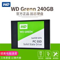 [当当旗舰店]wd西部数据 WDS240G1G0A 240g固态硬盘 台机笔记本SSD硬盘240gb
