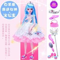 60厘米会说话克时帝芭比娃娃套装智能女孩公主玩具单个洋娃娃超大