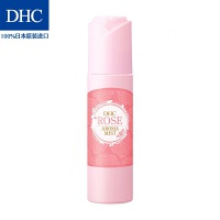 DHC玫瑰保湿喷雾 150mL 补水保湿玫瑰芬芳喷雾细腻