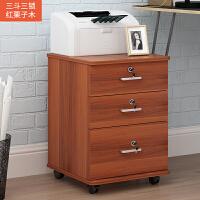 木质办公柜落地式文件柜移动矮柜带锁三抽屉资料柜储物活动柜