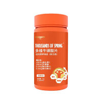 仁和�S生素e��z囊25g(0.25g/粒x100粒)VE�a充�S生素E