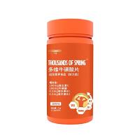 仁和维生素e软胶囊25g(0.25g/粒x100粒)VE补充维生素E