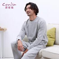 【便服】康妮雅春季家居服简约休闲运动套装