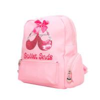 儿童舞蹈包女童芭蕾舞包幼儿双肩包练功服收纳包背包跳舞包