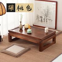 老榆木茶桌实木炕桌飘窗茶几榻榻米桌子阳台茶几小矮桌功夫茶桌 整装