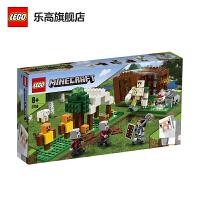 【当当自营】LEGO乐高积木 我的世界系列21159 掠夺者前哨站儿童益智拼装积木玩具 2020年1月2020年1月新