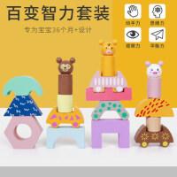 儿童积木玩具木质拼图益智力1-3-4岁多功能2男孩女孩宝宝逻辑思维