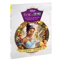 公主与青蛙(迪士尼官方授权,完美呈现原汁原味的纯正原版漫画!培养独立阅读好习惯,从迪士尼经典开始)