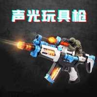 儿童玩具电动枪声光音乐震动玩具冲锋枪98K狙击枪6小男孩童2-3岁5