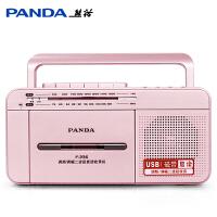 熊猫F236复读机卡带机录音机磁带机插卡U盘MP3英语初中学习学生教学用收音卡式播放机播放器多功能 磁带、USB 复读