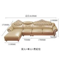 简约欧式实木雕花真皮沙发头层牛皮转角组合大小户型客厅沙发整装 1+