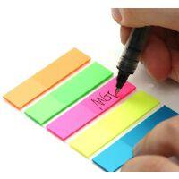 晨光YS-20记事贴 荧光色指示自粘便条纸 便签本 办公彩色留言贴