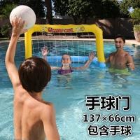 水上排球 海滩玩具儿童子游泳池戏水充气排球篮球架手球门水上活动装 CX