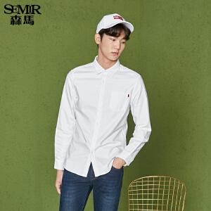 森马长袖衬衫男冬季新款白寸衣商务青年纯棉加绒寸衫学生