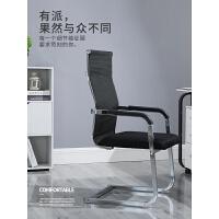 家用电脑椅办公椅弓形会议椅职员麻将座椅学生寝室椅子 钢制脚 固定扶手