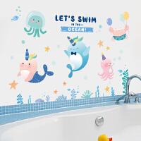 卡通可爱小鱼贴纸幼儿园儿童房墙面装饰宝宝卧室温馨墙贴画可移除