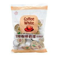 日本进口雪印奶油球 植脂奶精球 鲜奶球咖啡红茶好伴侣 新鲜到货