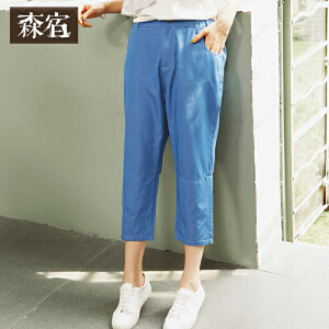 【低至1折起】森宿夏装文艺宽松舒适直筒七分裤休闲裤女裤子
