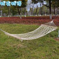 物有物语 吊床 夏季新款加粗加固秋千单人双人成人户外网状摇床棉线木棍便携网床