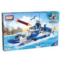 古迪gudi隐形导弹艇军事 启蒙益智组装拼插拼装塑料积木玩具8024