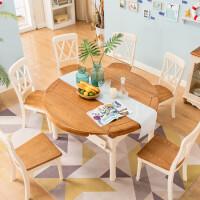 地中海伸缩折叠式餐桌美式实木餐桌椅组合田园风格实木家具圆形桌