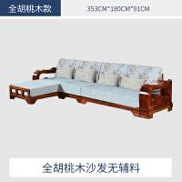 20190822214809751实木沙发组合现代简约新中式全金丝胡桃木布艺客厅实木家具套装 组合