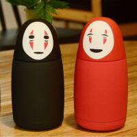 创意便携304不锈钢保温杯水杯子可爱韩版男女学生便携随手水瓶茶杯