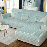 冬季沙发垫毛绒加厚北欧简约四季通用坐垫子盖布全包沙发套罩