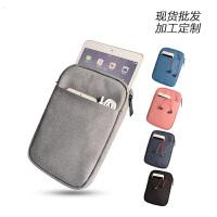 茉蒂菲莉 电脑包 苹果Ipad保护套9.7寸平板保护壳mini 123 456小米内胆包