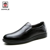 苹果Apple夏季新款真皮男鞋 透气皮鞋男士牛皮驾车商务休闲鞋软底耐磨AP-1616