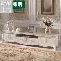 大理石电视柜白色田园欧式家具客厅地柜法式描银茶几电视柜组合定制定制 组装