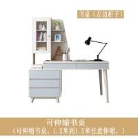 北欧电脑桌简约现代梳妆台书桌一体家用办公桌妆桌带书柜书架组合 1.2米左边书柜. 灰色