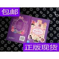 [二手旧书9成新]芭比心灵花园:甜甜女生测试书 /童鞋汇、美国美?