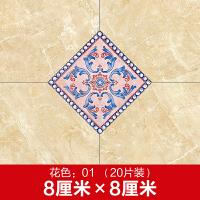 地板角花贴 自粘地面防水耐磨客厅卫生间地砖装饰地贴地板瓷砖对角贴纸 中