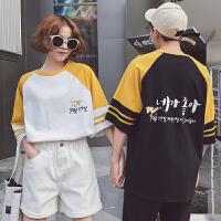 情侣装短袖T恤夏装韩版宽松学生半袖班服2018新款潮