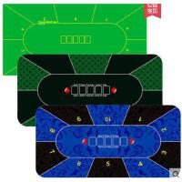 德州橡胶扑克0.9*1.8米梭哈桌布橡胶垫台布毯台泥