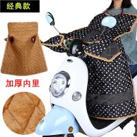 电动摩托车电瓶挡风被冬季女加大加厚加绒自行车套男女防水保暖罩新品 黑白