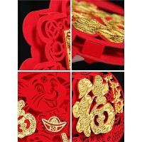 中国结挂件客厅大号创意福字挂饰春节新年乔迁室内喜庆布置小装饰