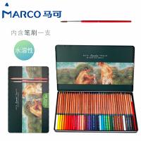 MARCO/马可 3120-36TN 雷诺阿系列/专业水溶性彩色铅笔/36色 彩铅手绘素描涂鸦填色套装小学生绘画美术用