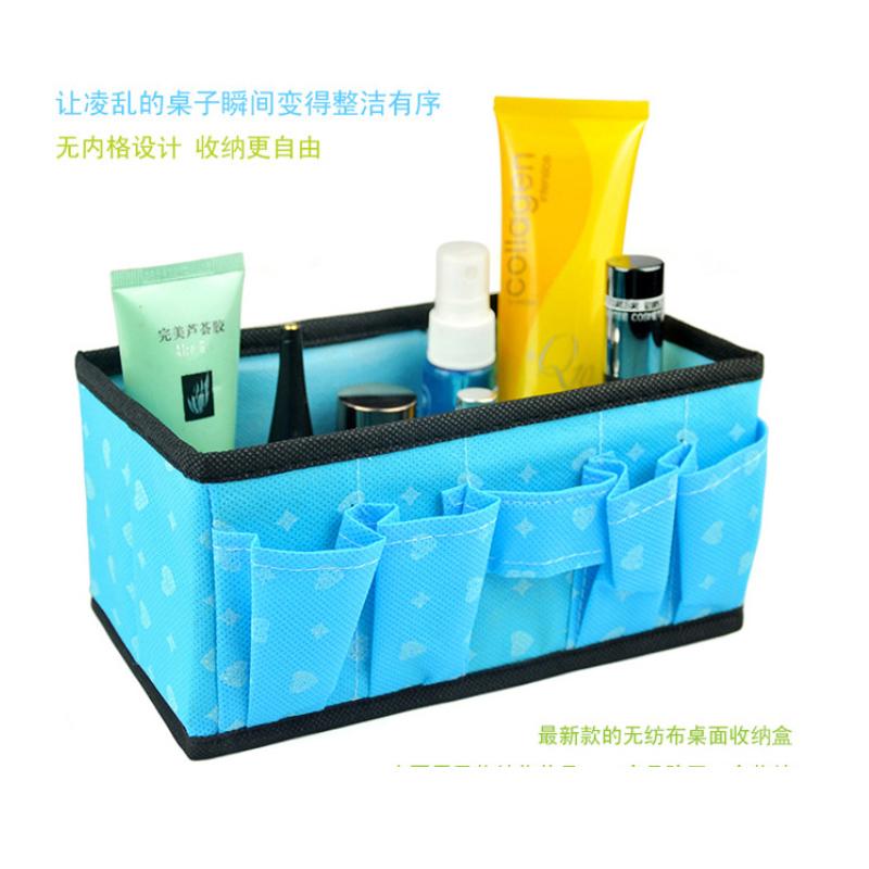 优芬 聚心尚品 化妆品护肤品文具办公桌面收纳盒颜色 图案*